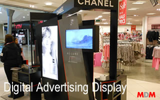 Digital Advertising Display by Magic Display Mirror