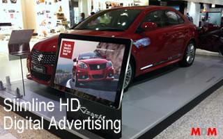 Slimline HD Digital Advertising Display by Magic Display Mirror